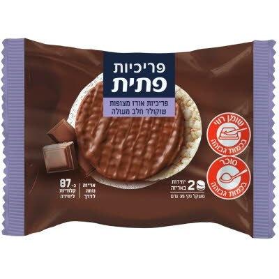 פריכיות אורז מצופות שוקולד חלב מעולה 35 גרם -