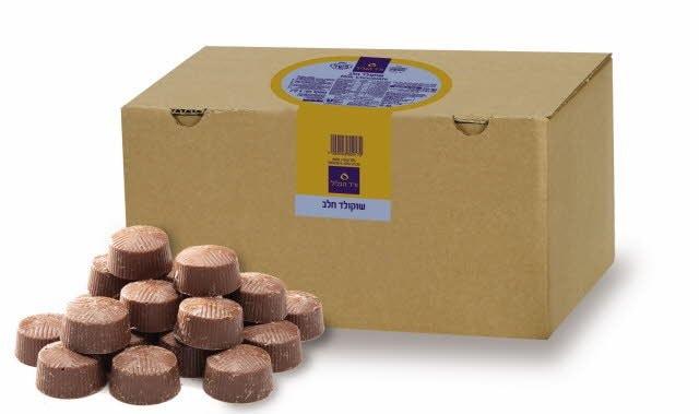 """שוקולד חלב 29% מוצקי קקאו ורד הגליל 5 ק""""ג -"""