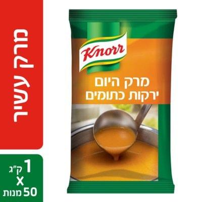 """מרק היום - מרק ירקות כתומים קנור 1 ק""""ג -"""