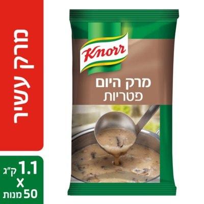 """מרק היום - מרק פטריות עשיר קנור 1.1 ק""""ג -"""