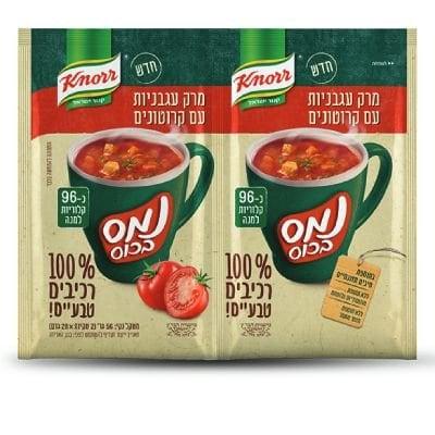 נמס בכוס מרק עגבניות 100% רכיבים טבעיים קנור 24 גרם -