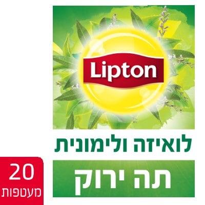 תה ירוק לואיזה ולימונית ליפטון 20 מעטפות -
