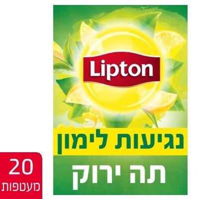 תה ירוק עם נגיעות לימון ליפטון 20 מעטפות -